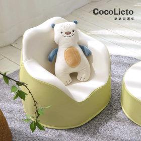 Premium/Nursery Sofas/-/Melon/BABY SOFA/Baby Sitting Chairs