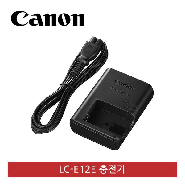 캐논    정품  정품충전기 LC-E12E  LP-E12 용 상품이미지