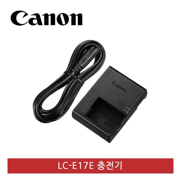 캐논    정품  정품충전기 LC-E17E  LP-E17 용 상품이미지