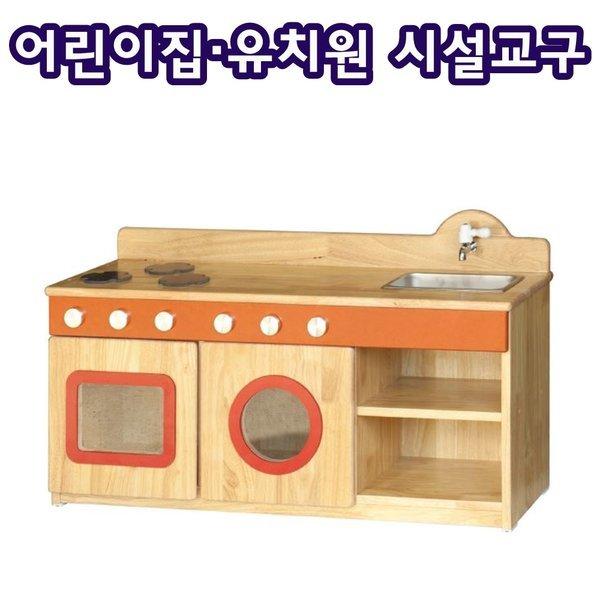 고무나무 소꿉놀이 일체형 유아용/주방놀이/키친세트 상품이미지