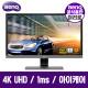공식대리점 BenQ EL2870U UHD 4K 아이케어 무결점 상품이미지