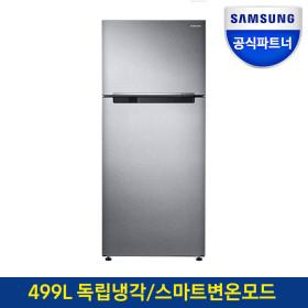 일반냉장고 RT50K6035SL 499리터 2도어 인증점S