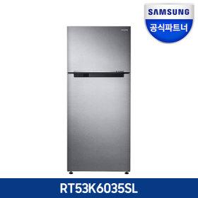 공식 HS 냉장고 RT53K6035SL 무료배송
