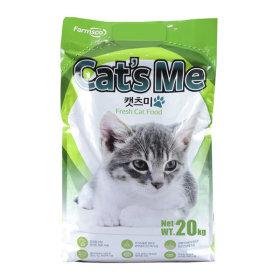 캣츠미 20kg 고양이사료 대용량 고양이밥 길고양이