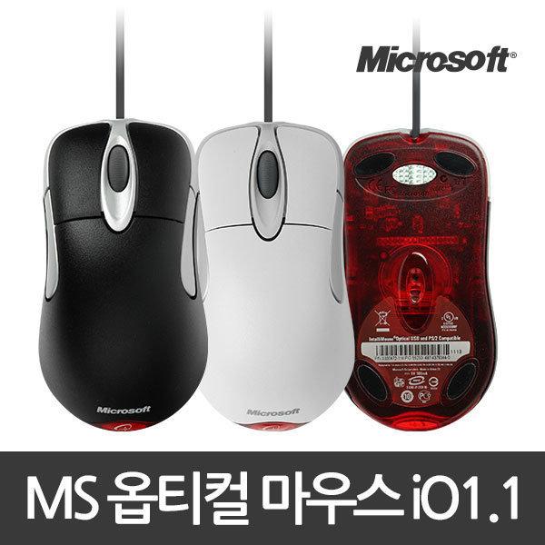 Microsoft Optical Mouse 1.1/인옵1.1/인옵마우스 상품이미지