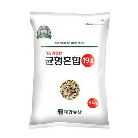 균형혼합 19곡 5kg 간편하게 건강밥상