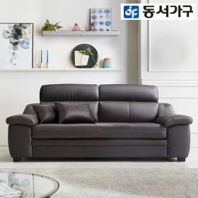 노브 천연가죽 3인용소파 DF909059