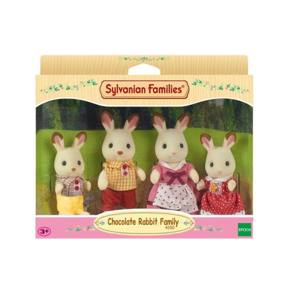 토이트론 실바니안 4150-초콜릿 토끼 가족 상품이미지