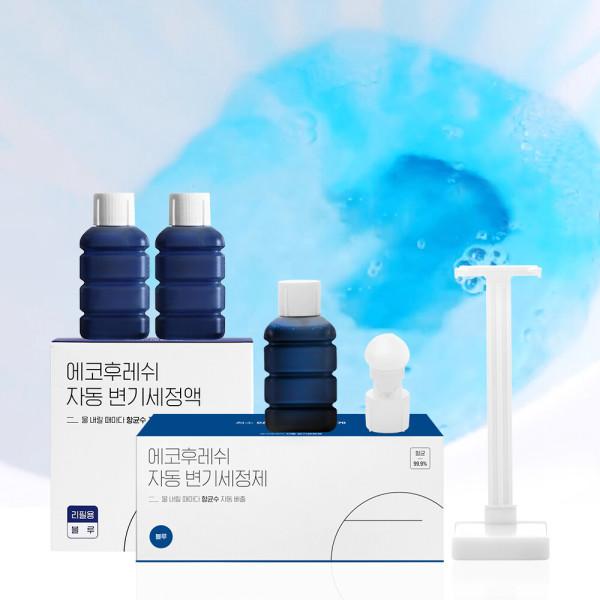 디망쉬 자동변기세정제 정품 1세트+리필용세정액 2개 상품이미지