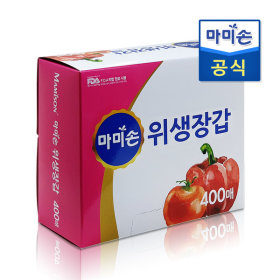 마미손 위생장갑 400매 대용량/크린장갑/엠보싱처리