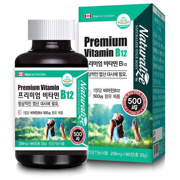 고함량 수용성 비타민B12 100T 1정당 500mcg 엽산대사 상품이미지