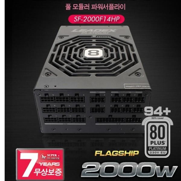 SuperFlower SF-2000F14HP LEADEX PLATINUM (2000W) 상품이미지