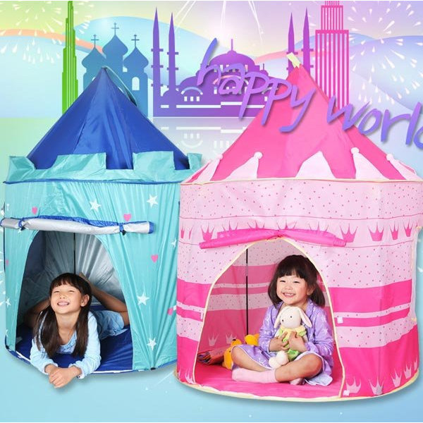 궁전텐트 블루 유아 아동 어린이 선물 어린이날 단체 상품이미지