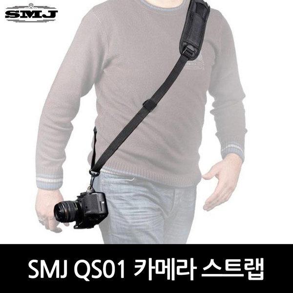 SMJ-QS01 카메라 스트랩 슬링스트랩 DSLR 미러리스 상품이미지