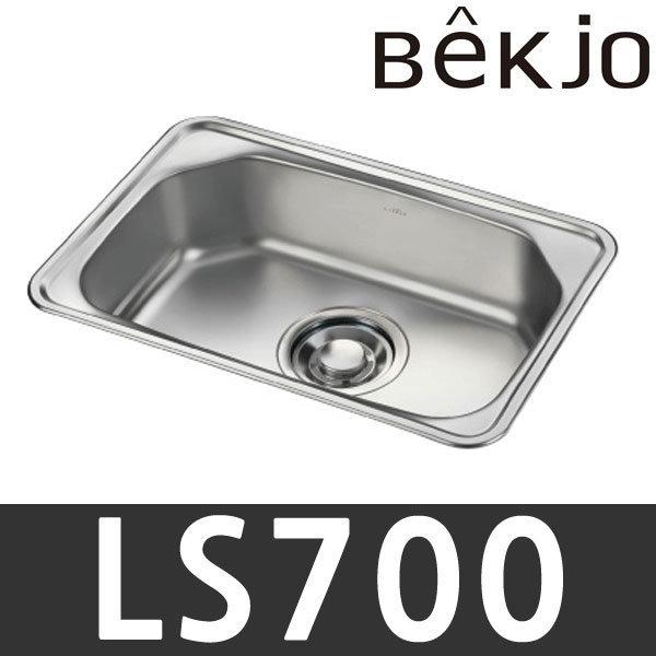 백조씽크 LS700 언더씽크볼/주방씽크대/개수대 상품이미지