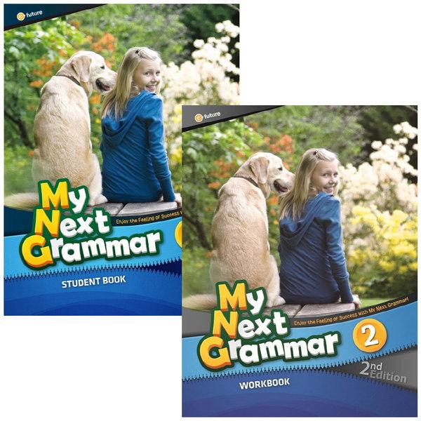 My Next Grammar 2/E 2단계 (s+W) / 전2권 상품이미지