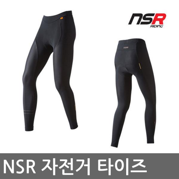 NSR 폰도 롱 타이츠 남녀 자전거바지 타이즈 의류 옷 상품이미지