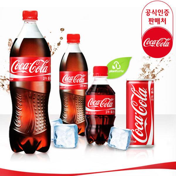 코카콜라/제로/라이트/레몬/음료/250ml/500ml/1.5L 상품이미지