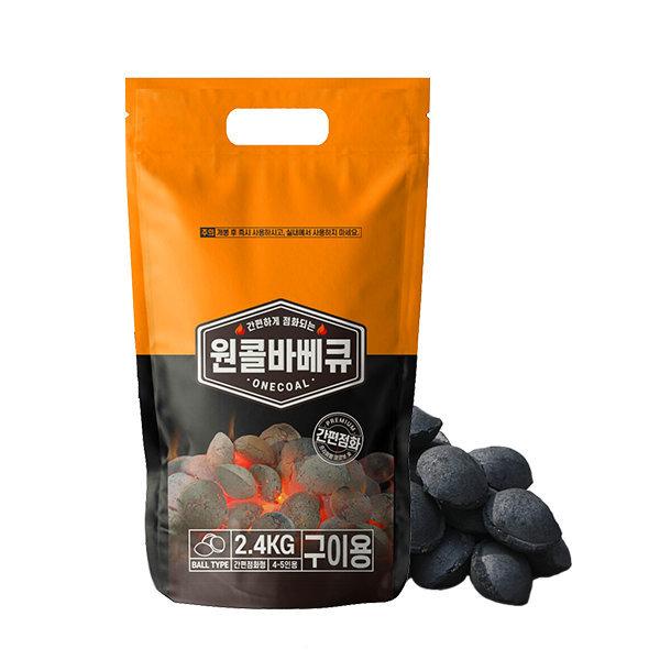 박스숯/15Kg 바베큐숯 참숯 백탄 바베큐그릴 캠핑숯 상품이미지
