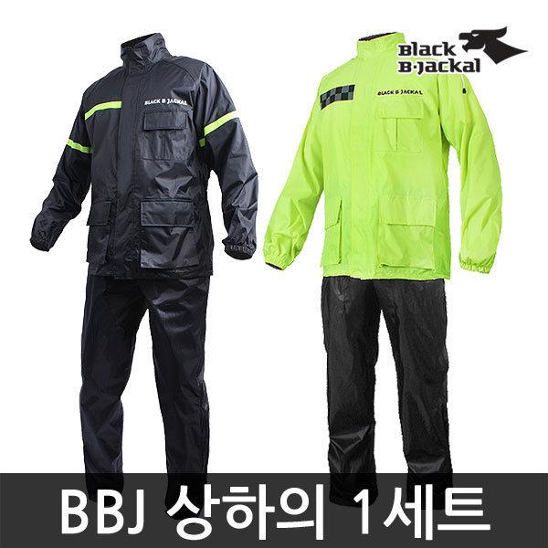 BBJ 우의 남성 여성 등산 낚시 비옷 판초우의 상품이미지
