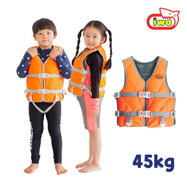 아이와 수영조끼 45KG 유아 어린이 구명조끼 부력보조복 상품이미지