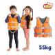 아이와 수영조끼 55KG 유아 어린이 구명조끼 부력보조복 상품이미지