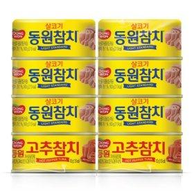 동원_살코기참치+고추참치_100Gx6+100Gx2