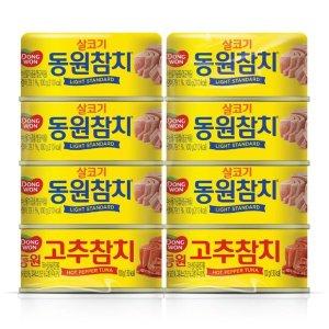 [홈플러스]동원_살코기참치+고추참치_100Gx6+100Gx2