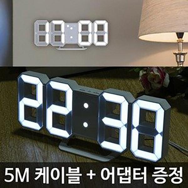 디지털 LED시계 벽시계 탁상시계 알람시계 전자시계 상품이미지