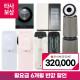 LG 정수기/공기청정기 신세계15만+후기1만 다양한혜택 상품이미지
