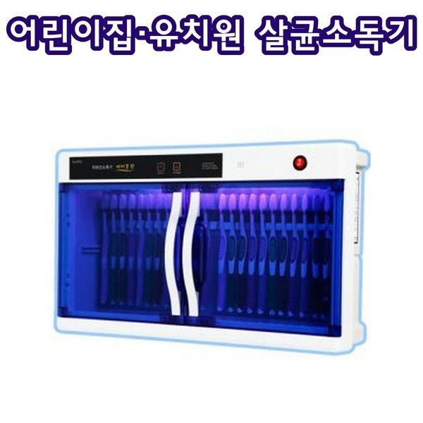 그린키즈 클린라이프 24인 칫솔살균기 KD-9100/자외선 상품이미지
