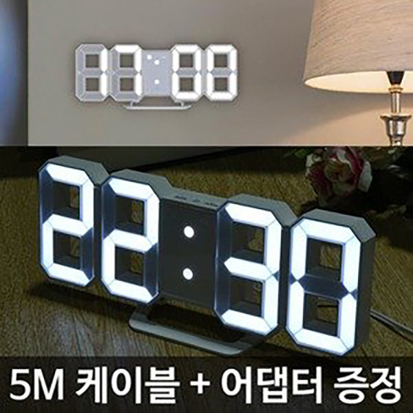 인테리어 LED 조명 전등 수면등 취침등 탁상 벽 시계 상품이미지