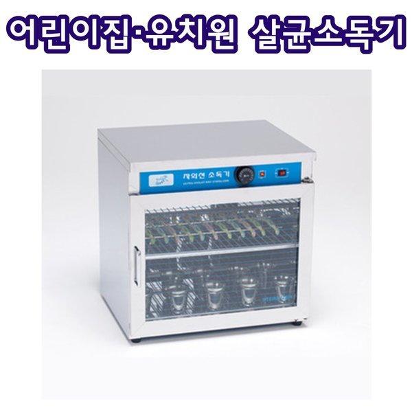 그린키즈 칫솔소독기(컵겸용) 25인용/어린이집/유치원 상품이미지