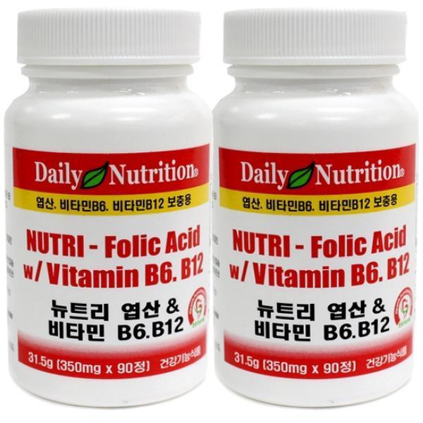 (X2)뉴트리 비타민B 엽산 B9 비타민B6 B12 피로회복제 상품이미지