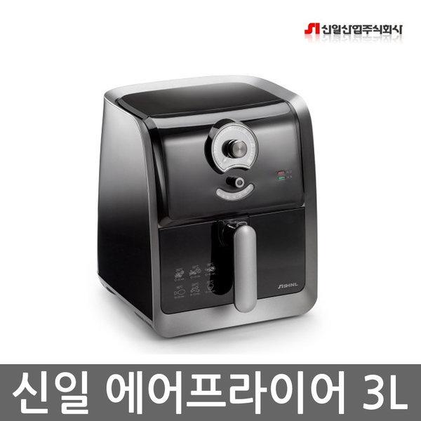 신일/에어프라이어/튀김기/전기오븐/3L/SOV-1400AF 상품이미지