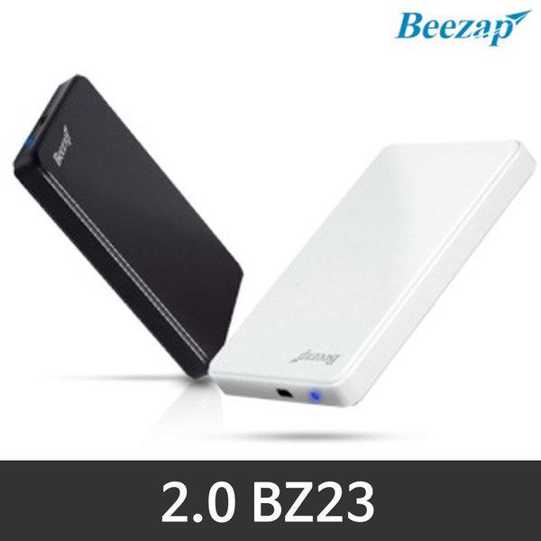 외장하드케이스 2.5인치 2.0 BZ23(블랙) 상품이미지
