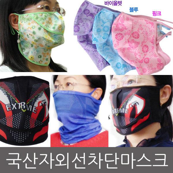 국산/자외선차단마스크/햇빛가리개/쿨토시/쿨스카프 상품이미지
