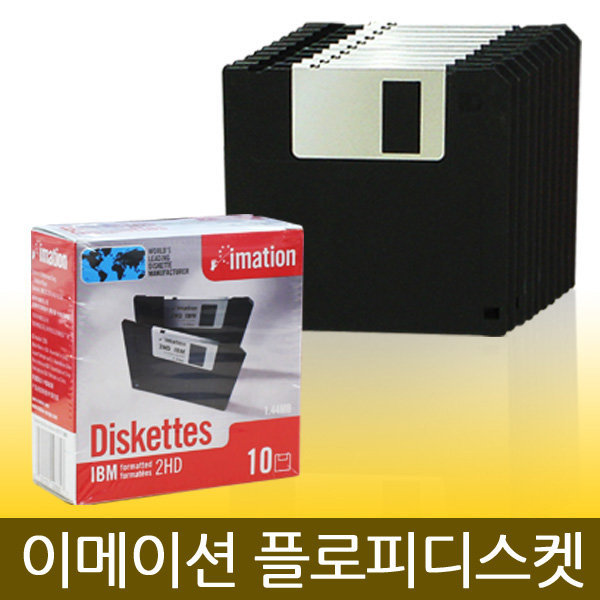 정품 이메이션 플로피디스켓 블랙(10장) 상품이미지