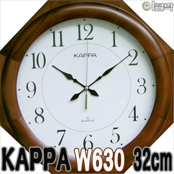 카파 W630 월넛 팔각 원목벽시계(32cm)/이클락 상품이미지