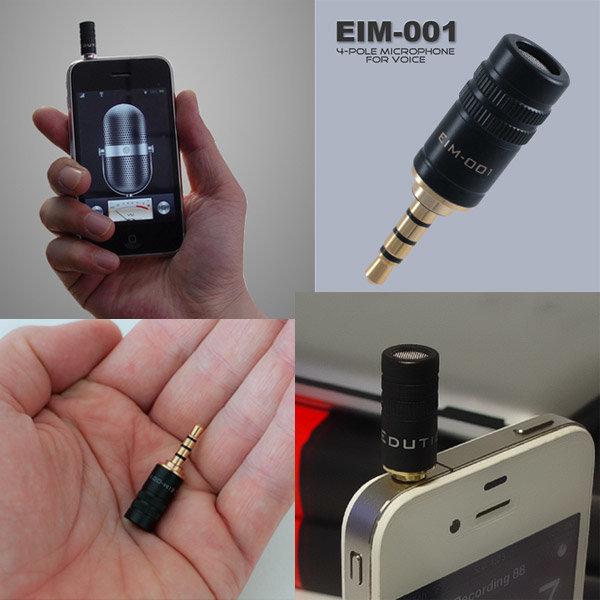 에듀티지스마트폰 마이크 EIM-001 강의 회의 아이폰 상품이미지