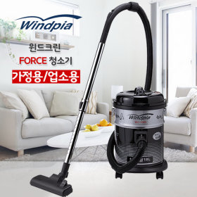 For Business Use/Vacuum Cleaner/Vacuum/WC-1800