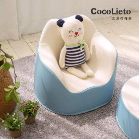 Premium/Nursery Sofas/-/Sky/BABY SOFA/Baby Sitting Chairs