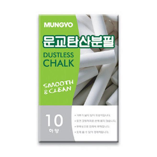 문교 탄산분필 10자루 황산 분필 코팅 초크 쵸크 칠판 상품이미지