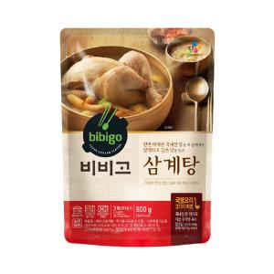 비비고 삼계탕 800g 2개 +요리유1개 증정/10%쿠폰