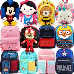 무료배송사은품 미아방지 유아아동 소풍가방 배낭백팩