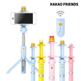 KAKAO Bluetooth wireless figure tripod selfie stick camera action cam