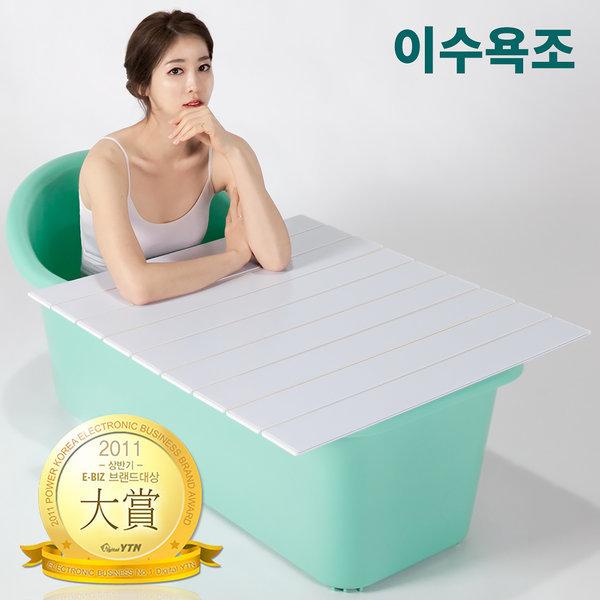 튼튼한 이수욕조 이동식 반신욕 욕조 목욕 반신욕기 상품이미지