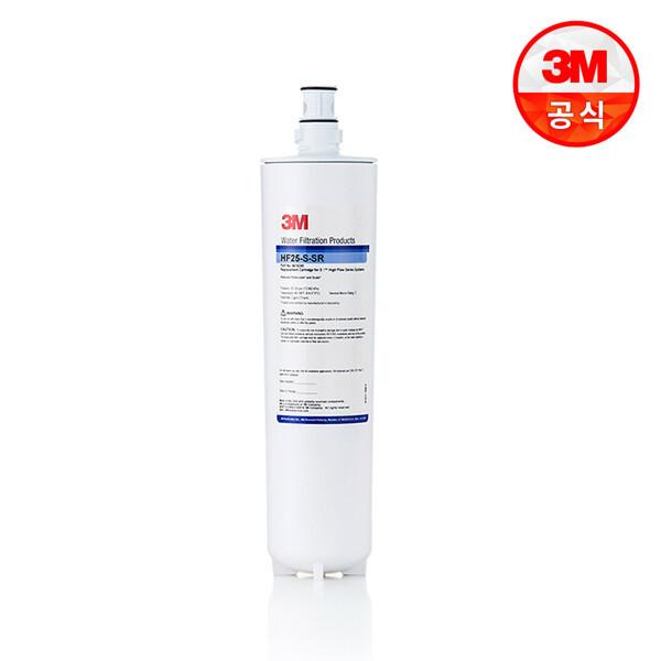 (현대Hmall)맞춤정수기 필터 S (HF25-S-SR) - C1전용 상품이미지