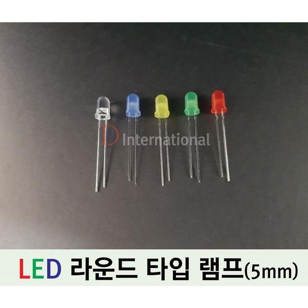 LED Lamp/LED 램프/LED 소형 램프/5mm LED/5파이 LED 상품이미지