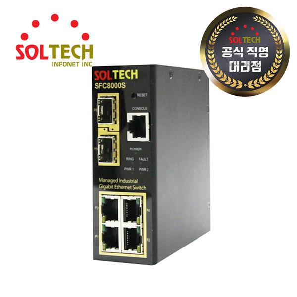 솔텍 SOLTECH SFC8000S 산업용 4포트 광스위치허브 상품이미지